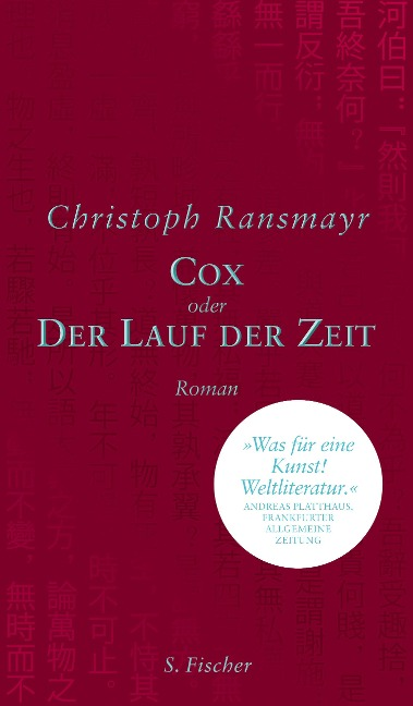 Cox - Christoph Ransmayr