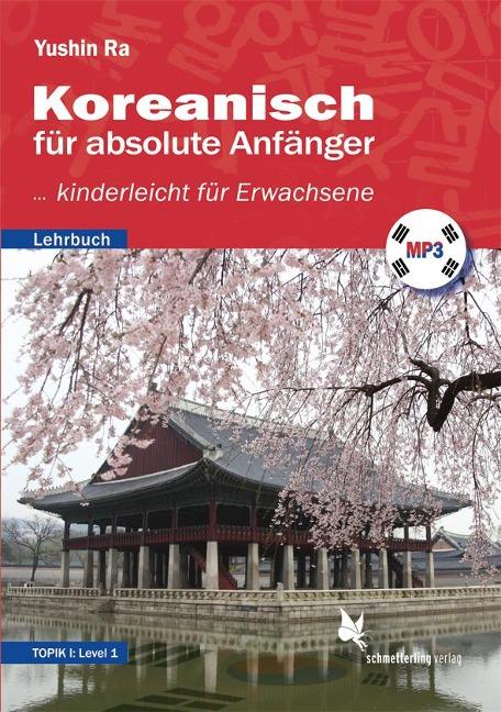 Koreanisch für absolute Anfänger (Lehrbuch) - Yushin Ra