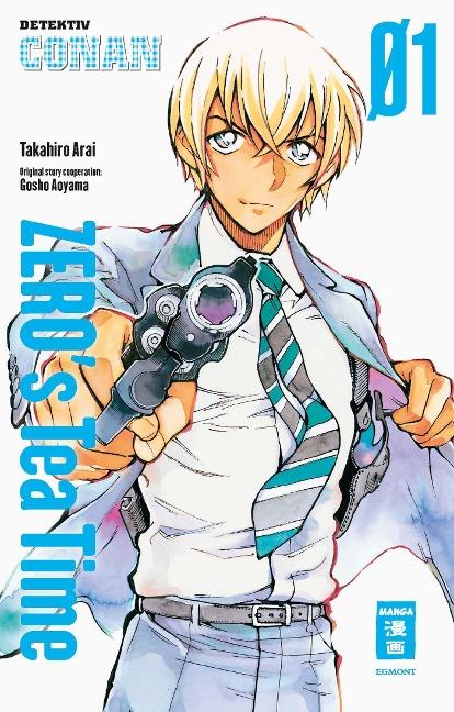Zero's Teatime 01 - Takahiro Arai, Gosho Aoyama