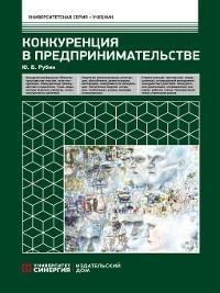 Evgenij Onegin. Eugen Onegin - Alexander S. Puschkin
