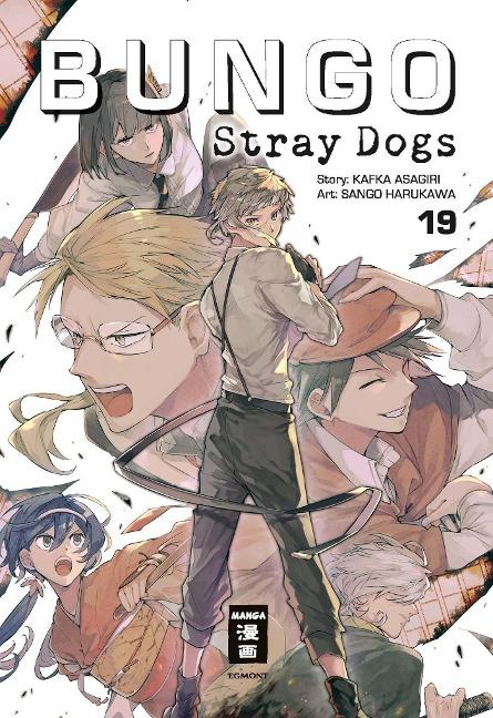 Bungo Stray Dogs 19 - Kafka Asagiri, Sango Harukawa