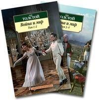 Vojna i mir - Leo N. Tolstoi
