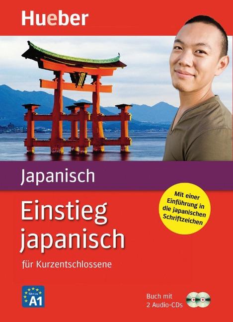 Einstieg japanisch für Kurzentschlossene. Paket: Buch + 2 Audio-CDs - Marion Conrady, Fumiko Hosokawa