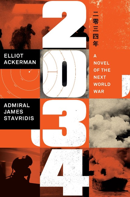 2034 - Elliot Ackerman, James Stavridis