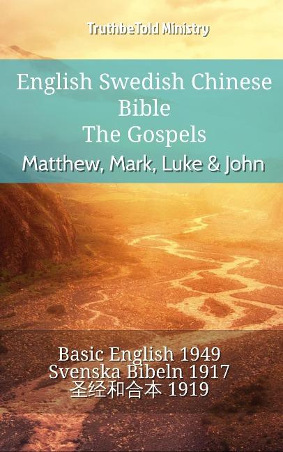 English Swedish Chinese Bible - The Gospels - Matthew, Mark, Luke & John - Truthbetold Ministry