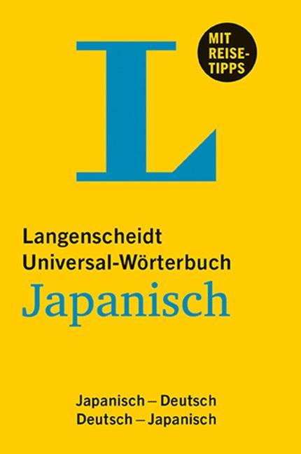 Langenscheidt Universal-Wörterbuch Japanisch -